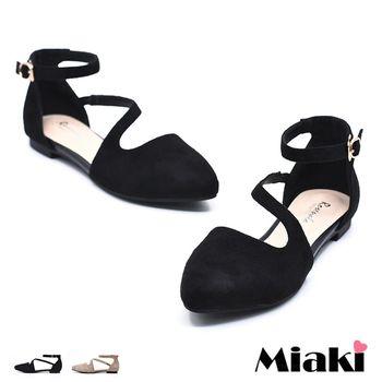 【Miaki】休閒鞋韓氣質絨面曲帶踝釦平底包鞋 (杏色 / 黑色)