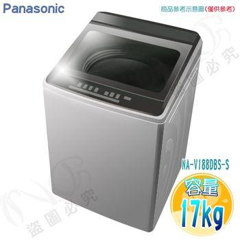 【送商品卡+不沾鍋★Panasonic國際牌】17KG 變頻直立式洗衣機NA-V188DBS-S(送基本安裝)