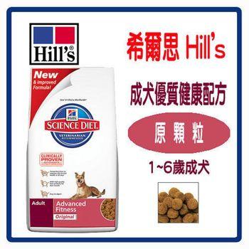 【新包裝】 Hills 希爾思 成犬 優質健康雞肉與大麥配方 (原顆粒) 4kg/1包 寵物狗飼料