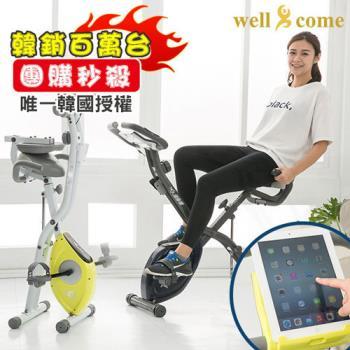 【好吉康 Well Come】正宗韓國 XR飛輪式二合一磁控健身車 (海軍藍/檸檬黃)