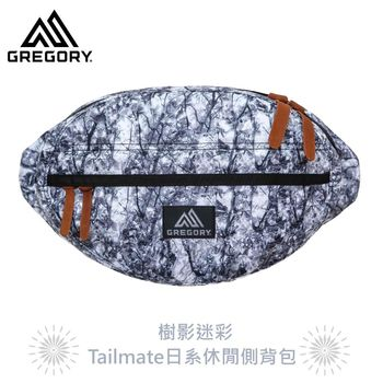 【美國 Gregory】Tailmate日系休閒側背包-樹影迷彩