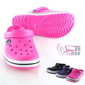 【ShoesClub】【105-2133】一鞋兩穿 輕量柔軟舒適透氣休閒洞洞鞋.3色 桃/紫/黑