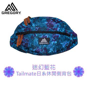【美國 Gregory】Tailmate日系休閒側背包-迷幻藍花