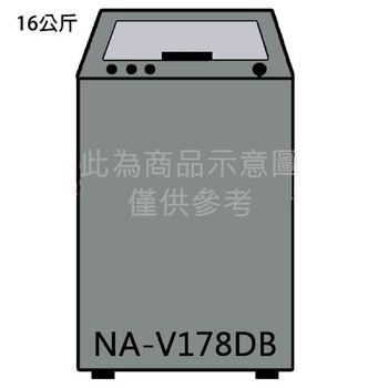 ★贈好禮★『Panasonic』☆ 國際 16公斤ECO NAVI變頻洗衣機 NA-V178DB-PN