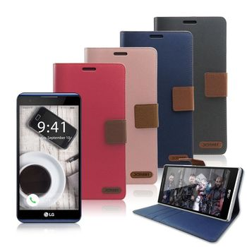 X_mart LG X Power K220DSK 5.3吋 時尚浪漫風支架皮套