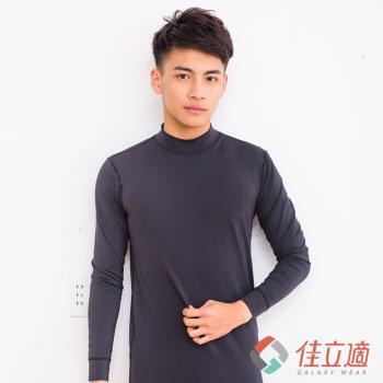 3M-佳立適-蓄熱保暖衣-男高領-黑色