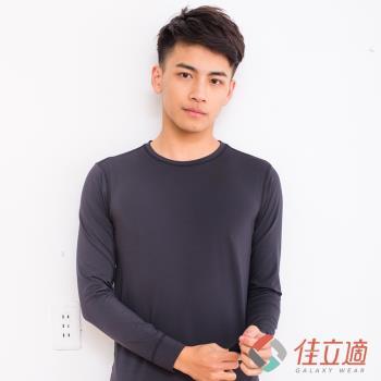3M-佳立適-蓄熱保暖衣-男圓領-黑色