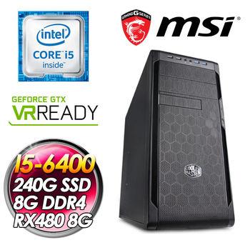 |微星平台|威利斯V i5-6400 微星H170 GAMING M3 微星RX480 GAMING X 8G   8G DDR4 240G SSD 電競桌上型電腦