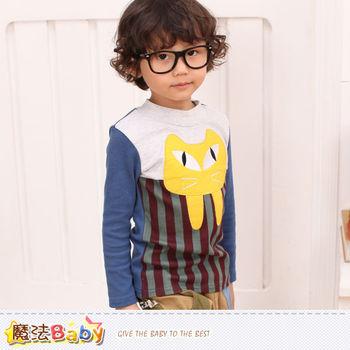 魔法Baby流行童裝 品牌兒童服飾 秋冬季長袖上衣~k36633