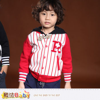 魔法Baby~男童外套 專櫃流行童裝 刷毛棒球外套 ~k37432