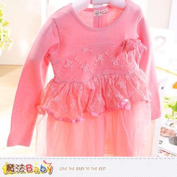魔法Baby~洋裝 女童長袖蕾絲洋裝 ~k37081