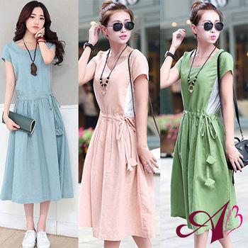 【A3】舒適棉麻長版圓裙洋裝 ( 藍 / 綠 ) 2色選 M~XL