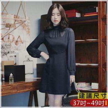 WOMA-W4553韓款名媛透視網紗拼接性感修身洋裝(黑)WOMA中大尺碼洋裝