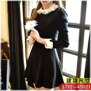 WOMA-W4610韓款修身顯瘦長袖娃娃領A字洋裝(黑)WOMA中大尺碼洋裝
