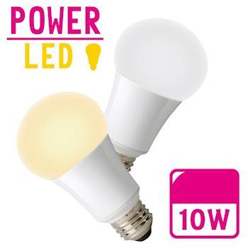 1入組-節能省電 超廣角LED燈泡 省電燈泡 10W(白/黃光任選)