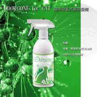 ~新加坡 ~HALO 貓咪空氣抗菌除臭劑  500ml  清潔劑 去味 環境香氛~ H00