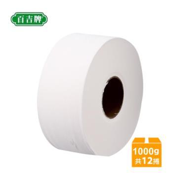 百吉牌 大捲筒衛生紙(1000gx12捲/箱)