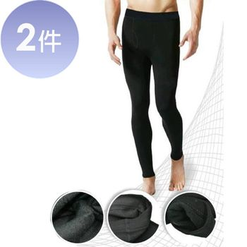 超值2件【忍者】男性彈力刷毛保暖九分褲(黑色)  抗寒保暖,搭配長褲不顯胖