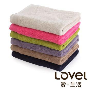 Lovel 經典御用級素色加厚純棉浴巾2件組(共6色)