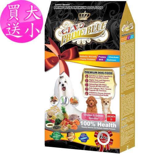 【LV藍帶精選】特級幼犬 6kg 買大送小促銷組 (紐澳雞肉鮭魚+藍藻食譜)