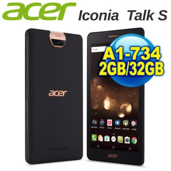 (贈16G記憶卡) Acer 宏碁 Iconia Talk S A1-734 7吋四核可通話手機平板 (2G/32G)