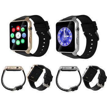 【IS愛思】 WA-07都會菁英 藍牙智慧通話手錶