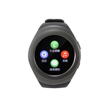 【IS愛思】IPS顯示屏 智慧運動手錶RW-10