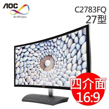 AOC艾德蒙 C2783FQ 27型 VA曲面 四介面不閃屏液晶螢幕