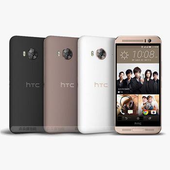 HTC One ME dual sim M9ew 3G/32G 八核5.2吋 雙卡雙待手機 -送9H玻璃保貼