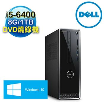 DELL戴爾 3250 Intel i5-6400四核 8G記憶體 WIN10電腦 (3250-D1500TW)