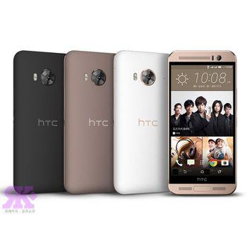 HTC One ME dual sim 32G/3G 八核5.2吋 智慧手機 -送專用皮套+9H鋼化玻璃保貼+手機/平板支架