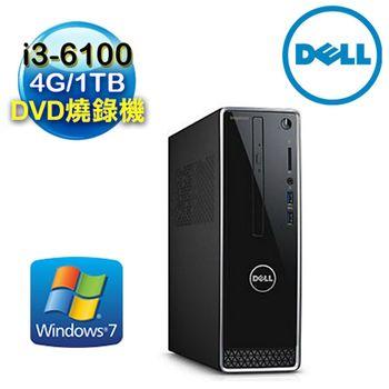 DELL戴爾 3250 Intel i3-6100雙核 4G/1TB/DVD燒/WIN7 Pro效能電腦 (3250-R1307TW)