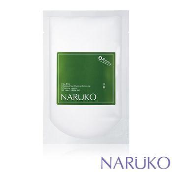 NARUKO牛爾【任3件53折起】茶樹粉刺快閃洗卸兩用慕絲補充包