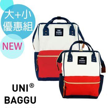 【買1送1】UNI BAGGU魚口大開口大容量後背包買大送小優惠組#S1S2