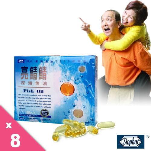 杏輝高單位Omega-3魚油 8入(光棍節限定)
