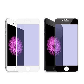 【hoco】Apple iPhone 7 Plus 柔性PET抗藍光玻璃貼(GH4)