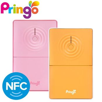【Hiti】Pringo P232 Plus 隨身印相機 (公司貨)