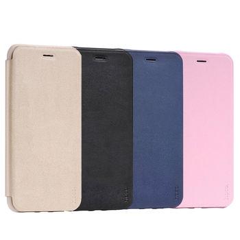 【hoco】Apple iPhone 7 Plus 果戀納帕款皮套