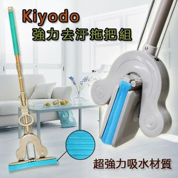【Kiyodo】力潔淨強力去汙拖把棉布