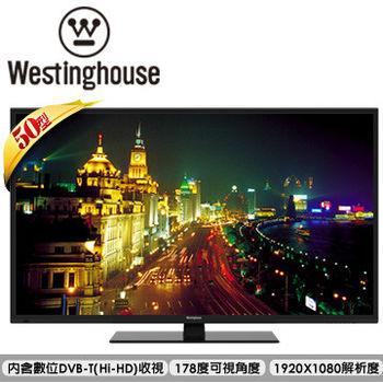 贈三千元好禮【Westinghouse 美國西屋】50吋FHD LED液晶電視(WT-50TF1)贈安裝