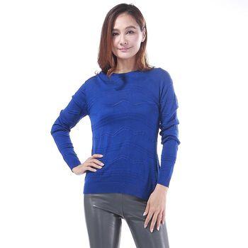 BELLA VITA 100%蠶絲長袖絹絲上衣(藍)