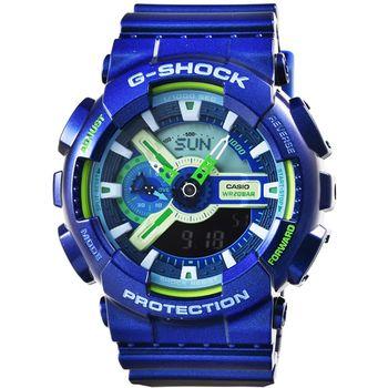 CASIO 卡西歐G-SHOCK 雙顯重機鬧鈴電子錶-金屬藍 / GA-110MC-2A
