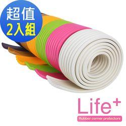 【Life Plus】居家防護 DIY萬用加寬防護條(超值2入組)