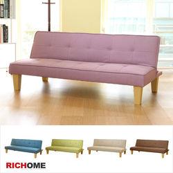 RICHOME 凱莉沙發床-5色 ★贈品-北歐風圓型桌★