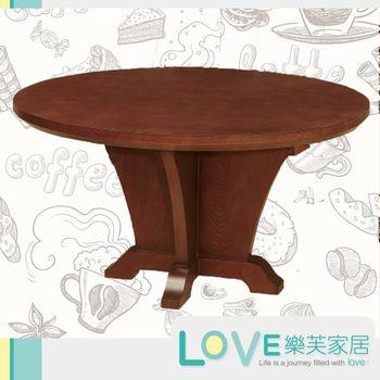 【LOVE樂芙】天鵝胡桃色5尺橢圓餐桌