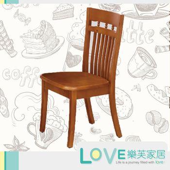 【LOVE樂芙】伊瑪柚木色實木六條餐椅