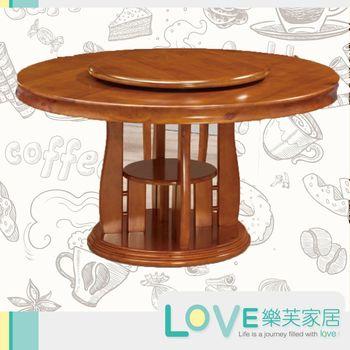 【LOVE樂芙】伊瑪柚木色5尺實木圓桌