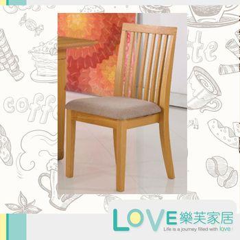 【LOVE樂芙】郝本榆木色餐椅