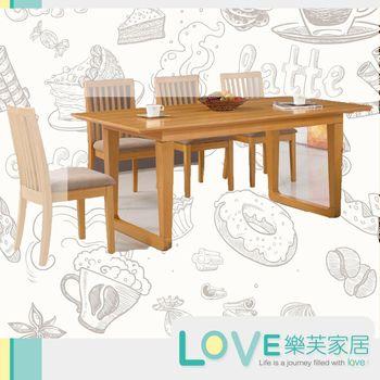 【LOVE樂芙】郝麗榆木色6尺餐桌