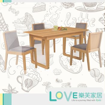【LOVE樂芙】郝麗榆木色4.6尺餐桌